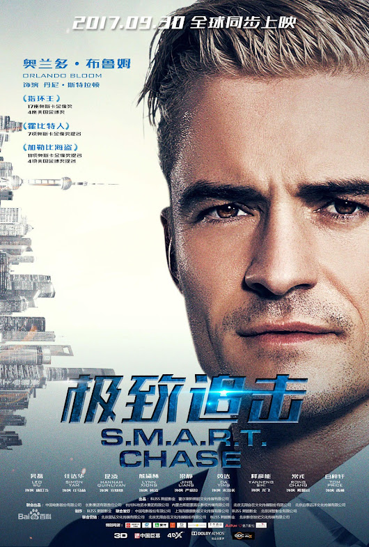 Nonton Film The Shanghai Job (2017) AKA S.M.A.R.T. Chase (2017)