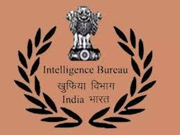 Guptchar Vibhag Bharti 2021