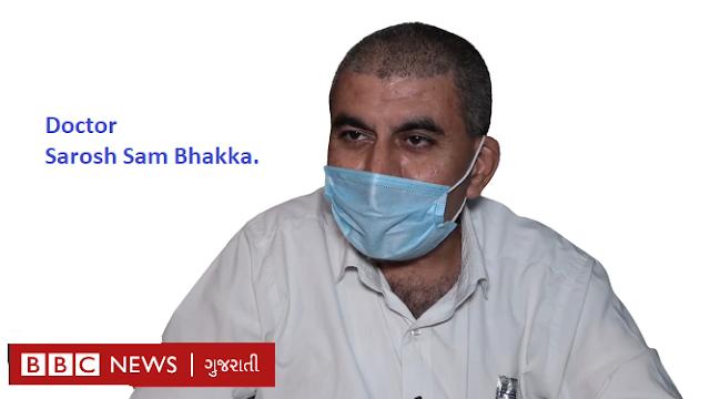 Doctor Sarosh Sam Bhakka of Surat.