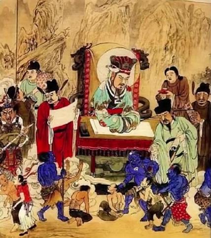 Chinese Gods and Goddesses Yan Wang