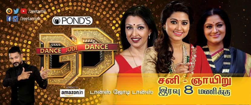 Zee Tamil Live Tv Today