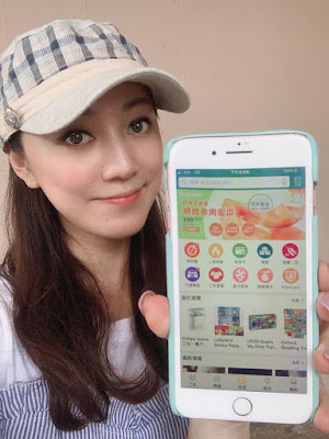 《母嬰產品 格價專家 Price.com.hk》