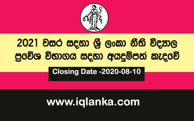 Application For Sri Lanka Law College Entrance Exam 2021 Iqlanka Com