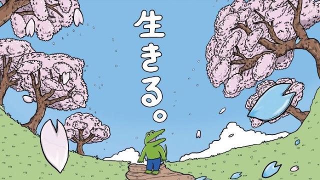 Anime 100 Nichi Go ni Shinu Wani Ready to Release May 2021