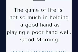 50 Beautiful Top  good morning inspirational quotes and sayings