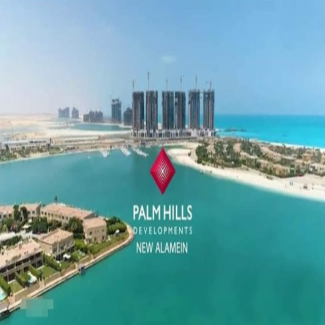 palm hills new alamein