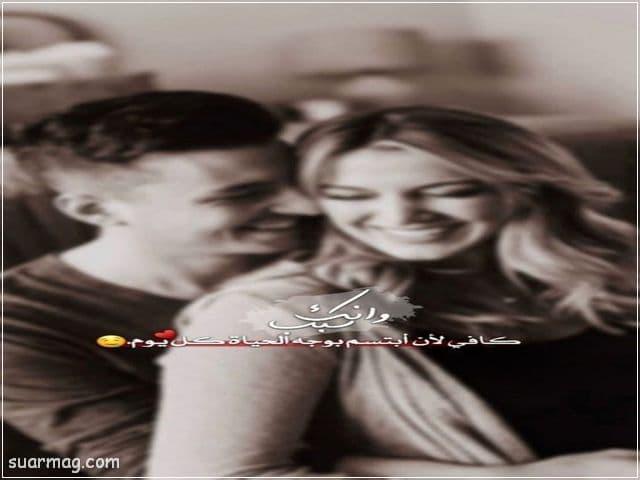 صور حب ورومانسيه 12   love and romance pictures 12