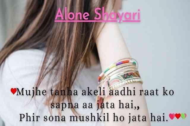 Alone Shayari in Hindi | Alone Shayari  | Alone Attitude Shayari.