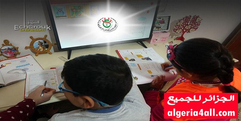 """قناة تعليمية,جراد يشرف على إطلاق أول قناة تعليمية في الجزائر.أشرف الوزير الأول عبد العزيز جراد، الثلاثاء، على إطلاق البث التجريبي لقناة المعرفة التابعة للتلفزيون العمومي,chaîne thématique """"El Maarifa"""",#الجزائر_اليوم #اخر_اخبار #قناة_TV7"""
