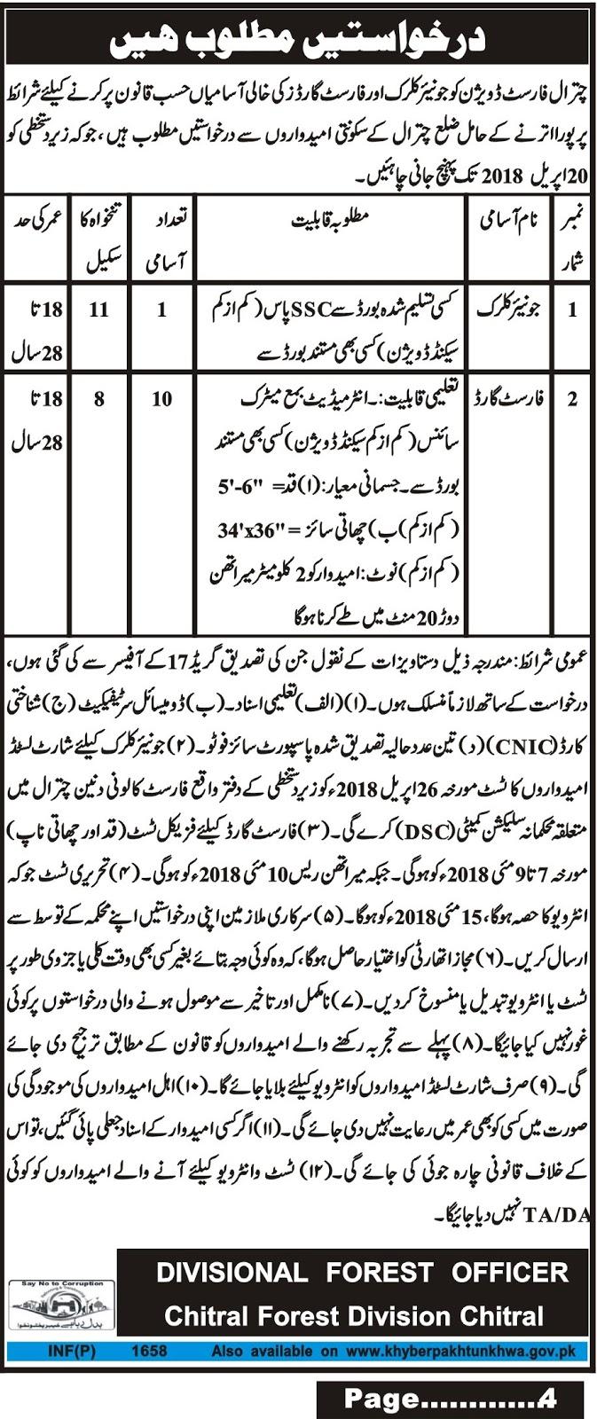 Chitral-jobs-2018