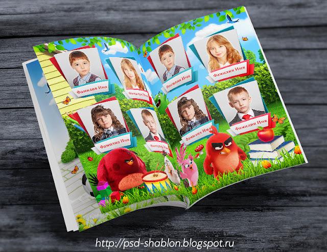 выпускная фотокнига Angry birds