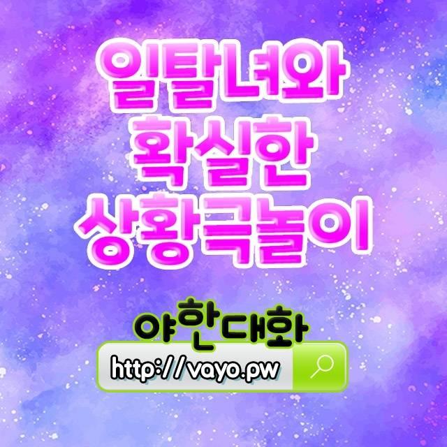 용현3동트리장식