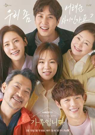 Drama Korea Terbaru untuk Ditonton di Bulan Juni 2020