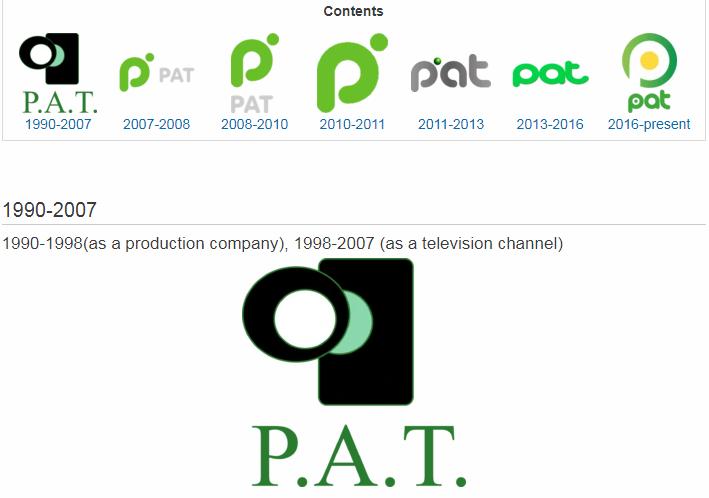 De una productora de noticias a canal y red televisiva. PAT cambió de dueños al menos en cuatro oportunidades / LOGOS