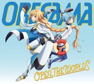 Download [Single] ORESAMA – OPEN THE WORLDS [MP3/320K/ZIP] | Opening Hangyakusei Million Arthur 2nd Season