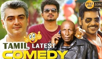 Comedy Scene Tamil Funny Scenes Latest