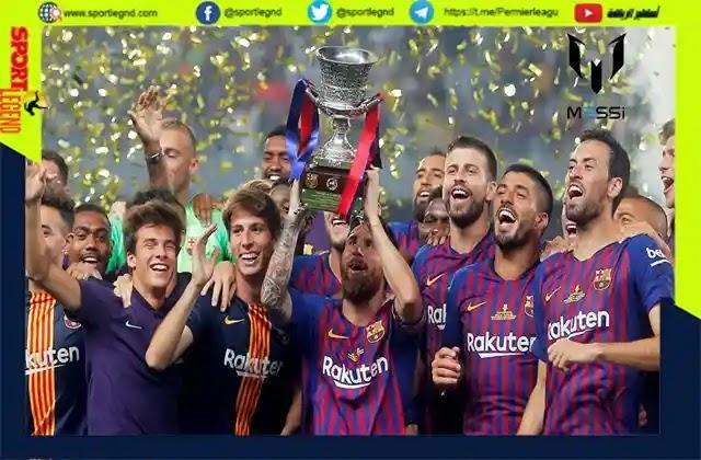 برشلونة,ميسي,ليونيل ميسي,اخر تتويج لميسي مع برشلونة,5 لاعبين طردهم ميسي من برشلونة,صباح الخير برشلونة,حقائق عن ميسي,لا تحاول غضب ميسي,تتويج برشلونة,انتقالات برشلونة 2021,تعادل ميسي,برشلونة و إلتشي,الريال وبرشلونة,برشلونه,لقطة طريفة في تتويج برشلونة,ملخص مباراة برشلونة و باريس,هالاند الى برشلونة,ميسي يتشاجر مع تير شتيغن,غضب ليونيل ميسي,ريال مدريد وبرشلونة,برشلونة ويوفنتوس 3-1,الاسطوره ليو ميسي يرفع كأس الدوري الاسباني رقم 10 في مسيرته