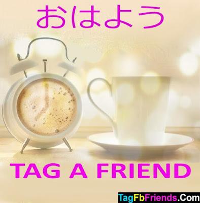 Good morning in Japanese language