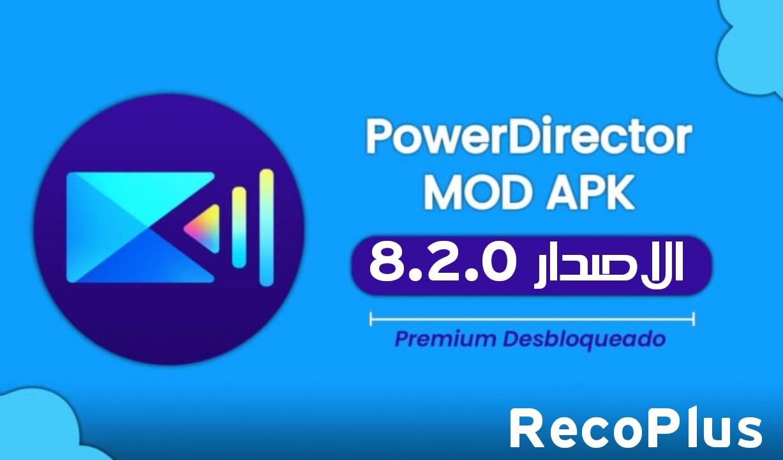 PowerDirector Primeum