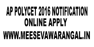 AP POLYCET Application Form 2016 AP POLYCET 2016 Notification/AP Polytechnic Entrance Test 2016