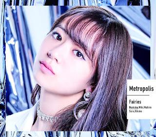 Fairies: Metropolis (Metropolis~メトロポリス~)