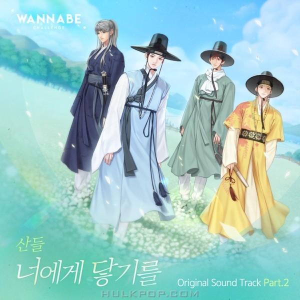 SANDEUL – WANNABE CHALLENGE (Original Game Soundtrack) Pt. 2
