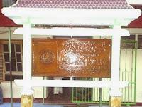 Pondok Pesantren AL-ANWAR Sarang