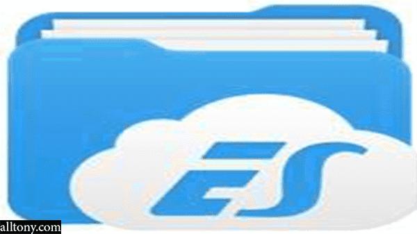 تحميل برنامج مدير الملفات 2020 es file explorer للأندرويد