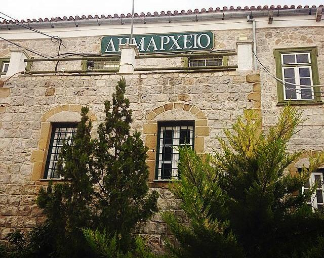 Μία θέση διοικητικού υπαλλήλου προκήρυξε ο Δήμος Ερμιονίδας