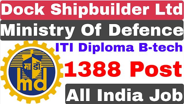 Mazagon Dock Shipbuilder Recruitment 2021 | ITI Diploma B-tech | 1388 Post | MDL Recruitment 202