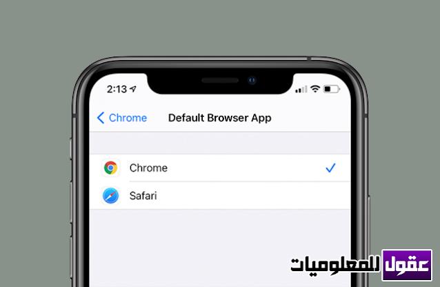 إليك كيفية تعيين Google Chrome كمتصفح افتراضي في iOS 14