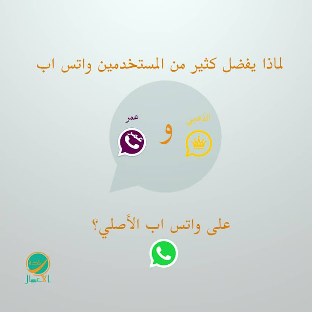 الواتس,الدخول,تاريخ,ايفون,خصوصية,متصل,ثابت,أيباد,يتغير,الان,على,اخر,ظهور,يظهر,وقت,جعل,اب,لا,عند,whatsapp