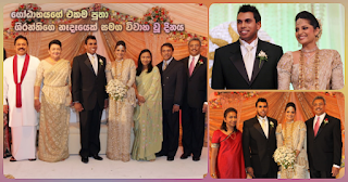Day when Gotabhaya's only son wedded a relative of Shiranthi