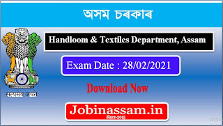 Handloom & Textiles, Assam