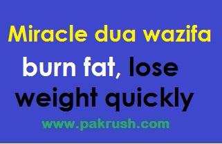 există o dua pentru a pierde în greutate