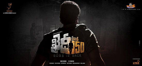 Chiranjeevi 150th Movie Khaidi No 150 First Look Teaser