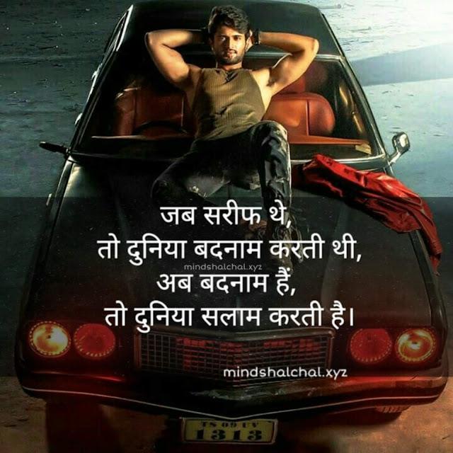 hindi attitude status for whatsapp