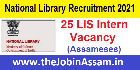 25 LIS Intern Vacancy