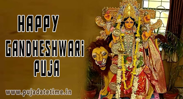 Gandheswari puja SMS, Greetings, WhatsApp Messages, Facebook Status