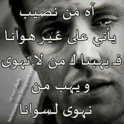 بنات حزينه 2017 مؤثرة 2018 elmstba.com_1457064629_862.jpg