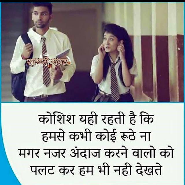 Sad Shayari in Hindi सैड शायरी हिन्दी