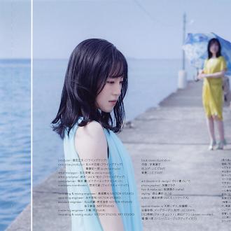 Minori Suzuki - Crosswalk/Rewind [Amanchu! Edition]