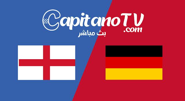 المانيا ضد انجلترا,بث مباشر,المانيا وانجلترا بث مباشر,المانيا ضد انجلترا مباشر,يورو 2020