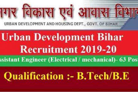 163 City Manager Recruitment 2020 in UDHD Bihar