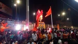 History of Shiv-jayanti