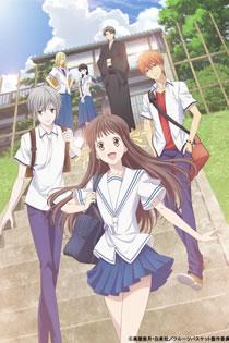 Anime Fruits Basket 2019 Legendado