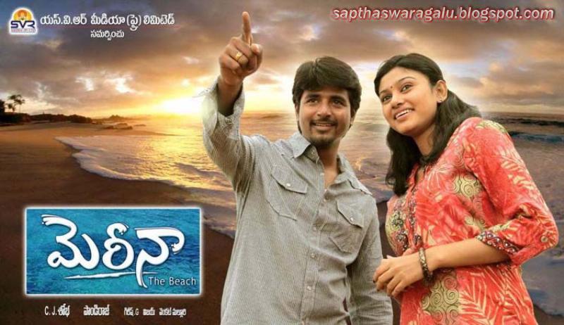 Marina (2012) Telugu Mp3 Songs Free Download Marina (2012