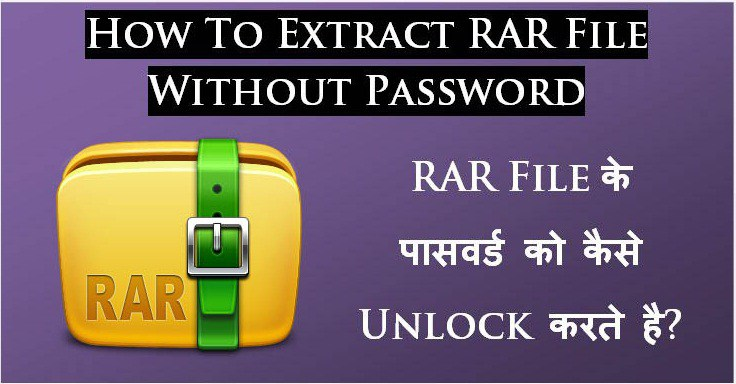 How to extract rar files on android
