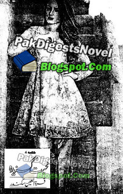 Mohabbat Guzaida Part 4 By Qurat Ul Ain Sikandar Pdf Free Download