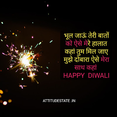Latest Diwali Wishes Images in Hindi
